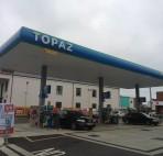 Topaz Kilkeel Petrol Canopy